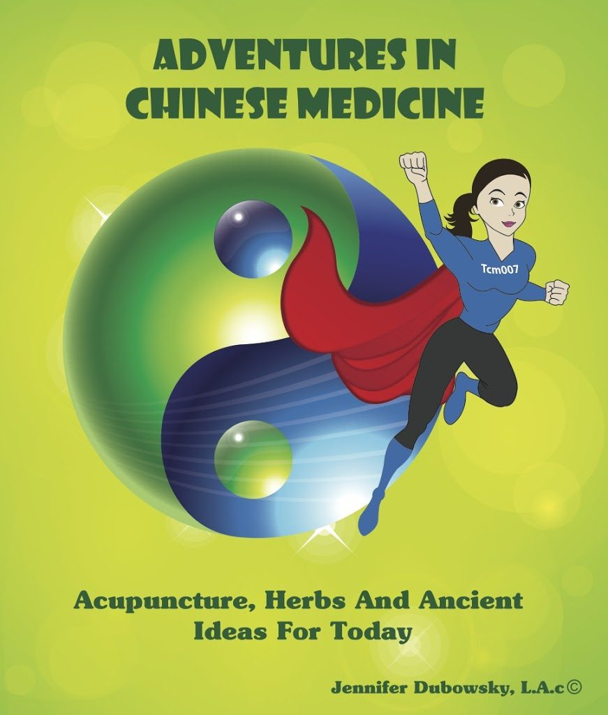 adventures in chinese medicine! Adventures in Chinese Medicine! Cover Page with Copy right 871x1024
