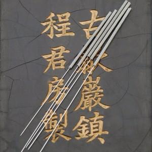 acupuncture Acupuncture image 300x300