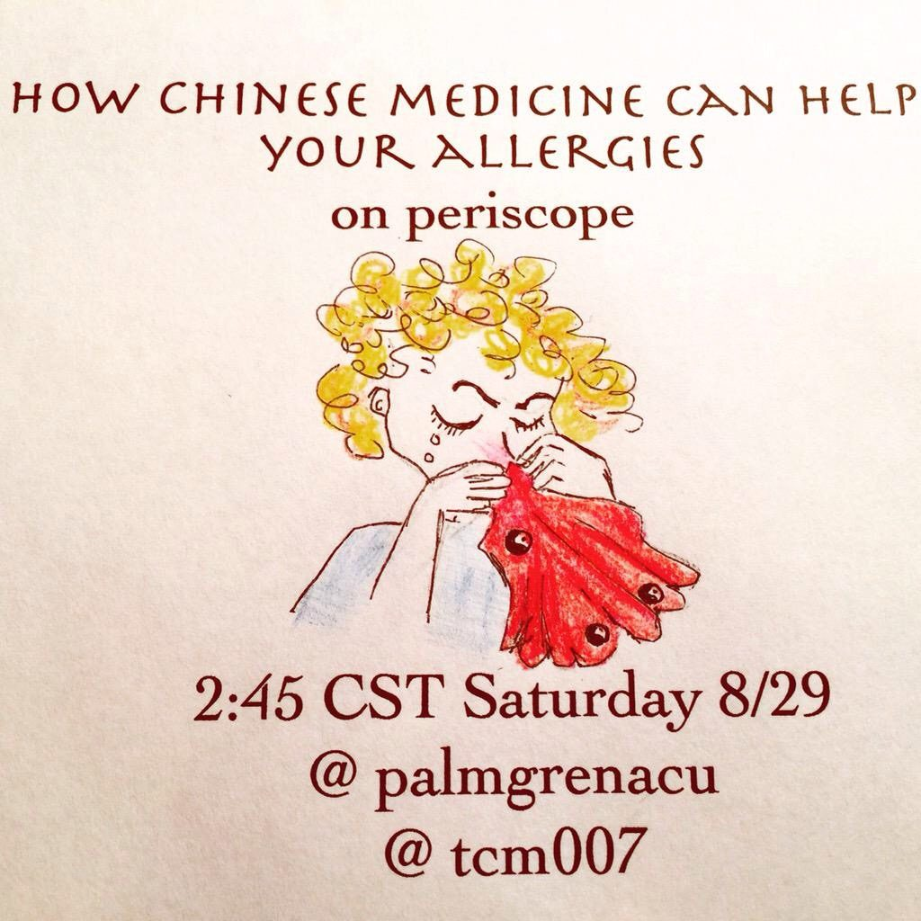 join us this saturday on periscope: how chinese medicine can help your allergies Join Us This Saturday on Periscope: How Chinese Medicine Can Help Your Allergies IMG 1026 1024x1024